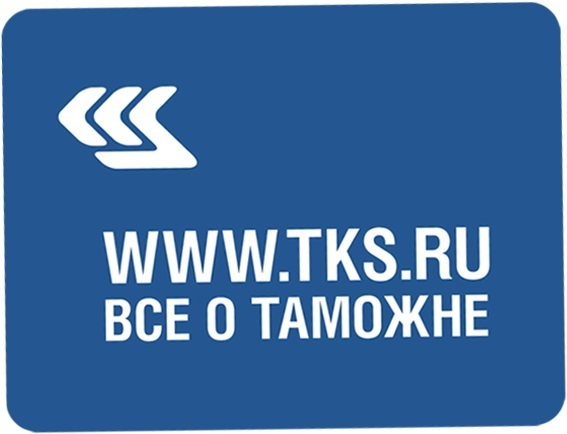 """Комбинированный товарный знак """"Все о таможне"""". Свидетельство № 551396."""