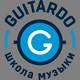 Guitardo Спб