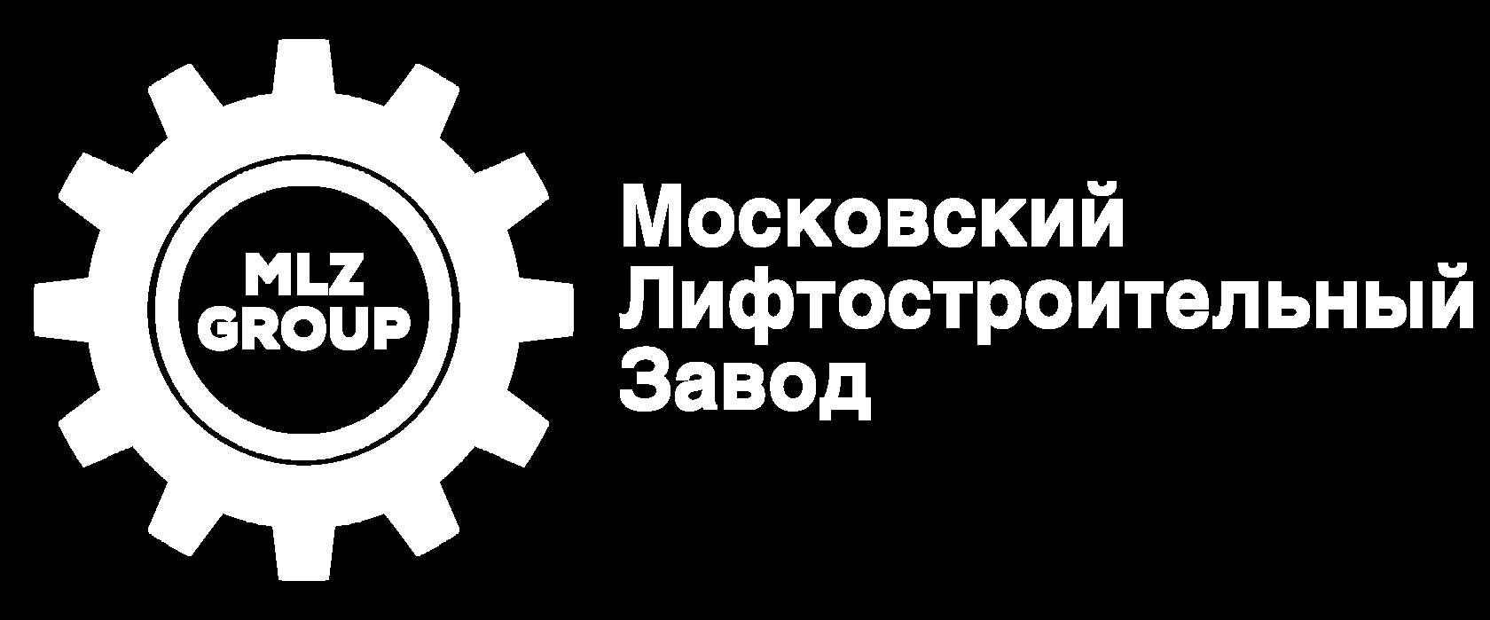 Москвоский лифтостроительный завод