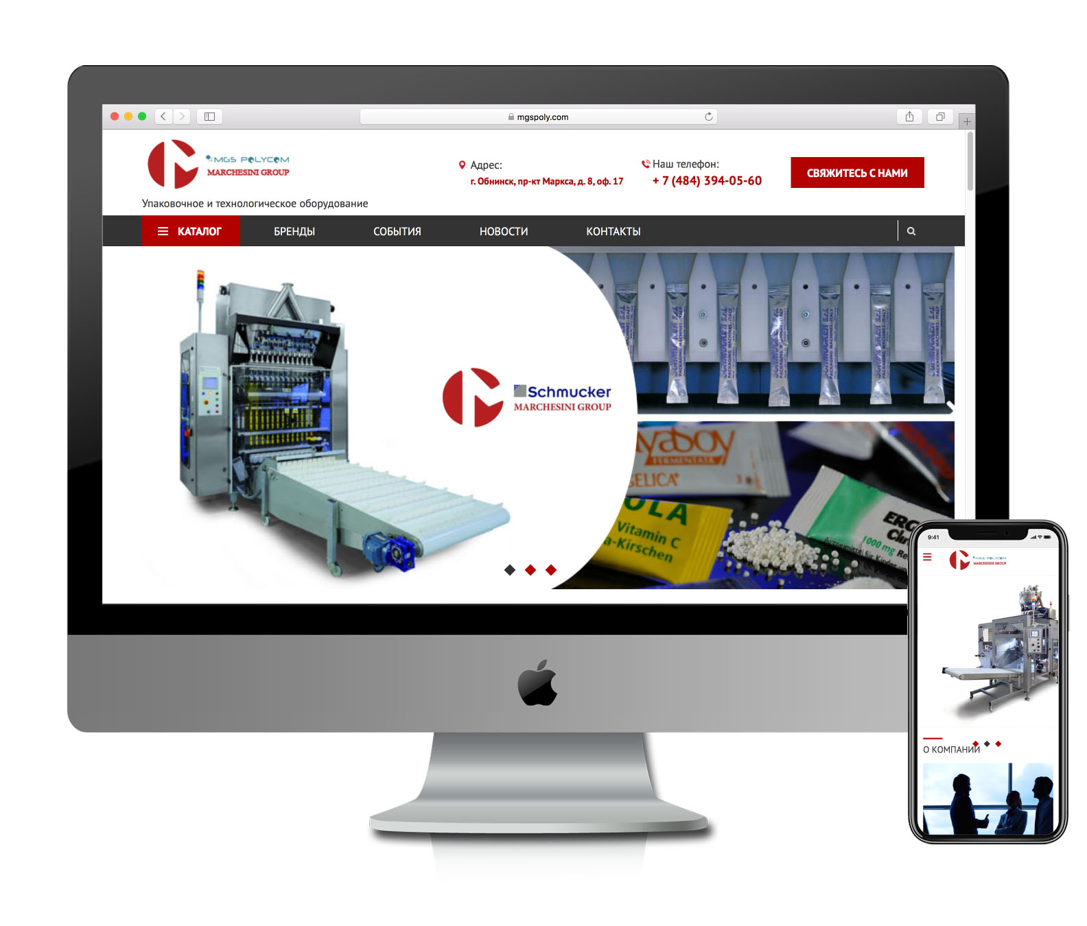 Разработка магазина продвижение сайтов мегафон официальный сайт компании