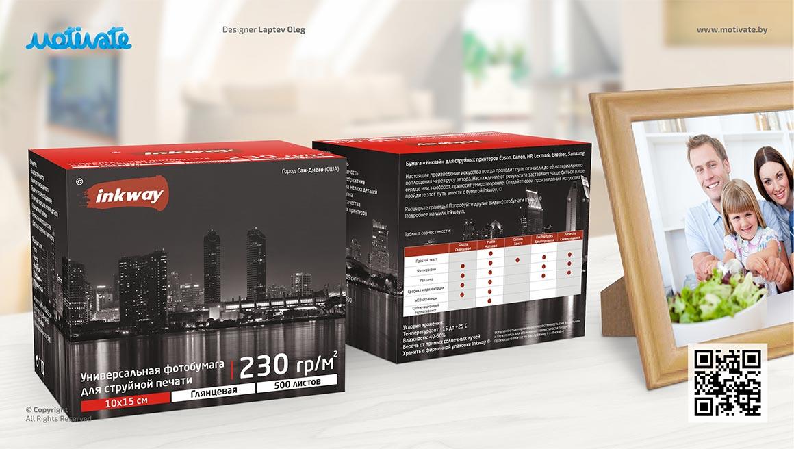 Дизайн упаковки фотобумаги