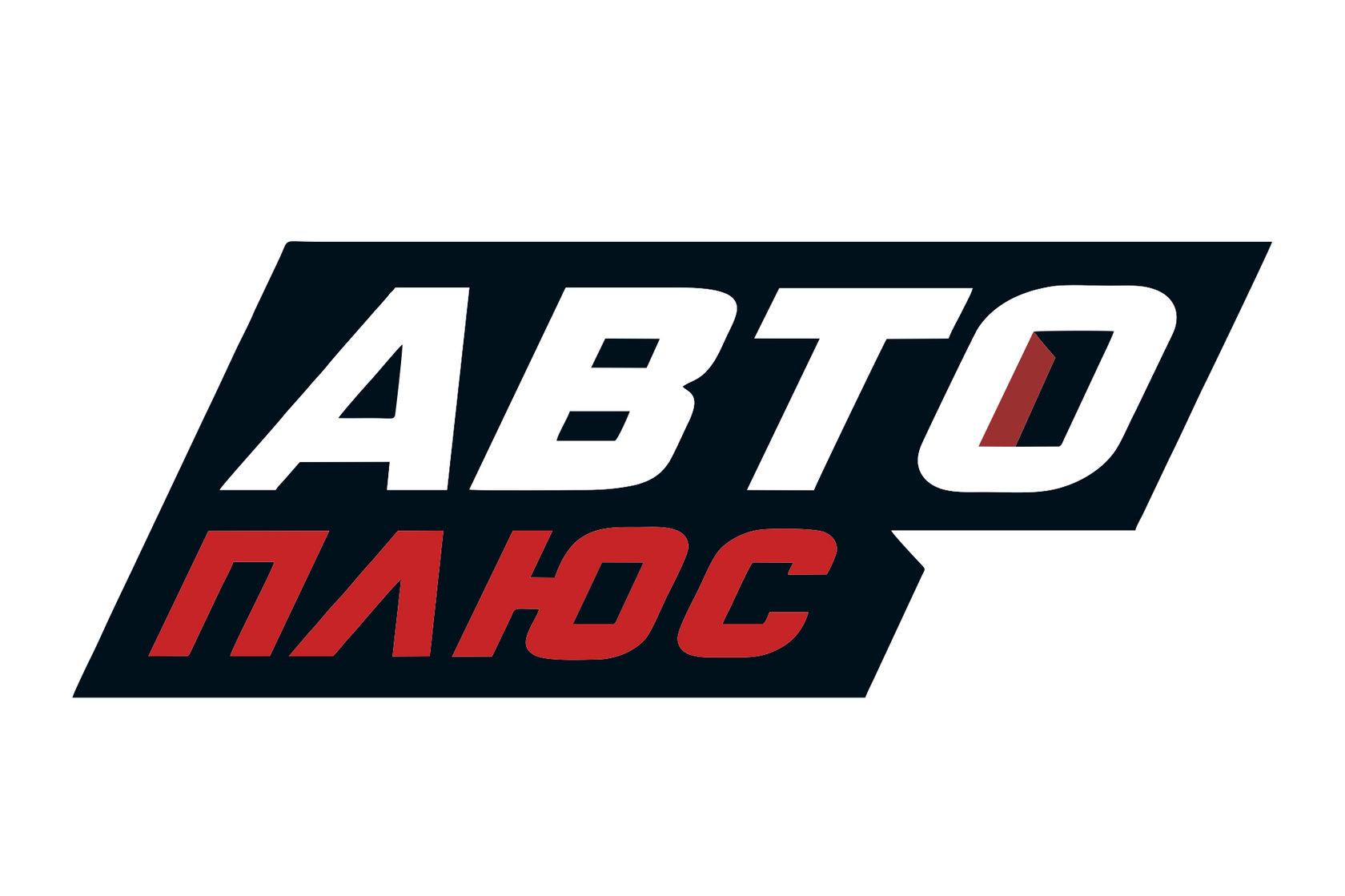 Авто Плюс TVIP Media