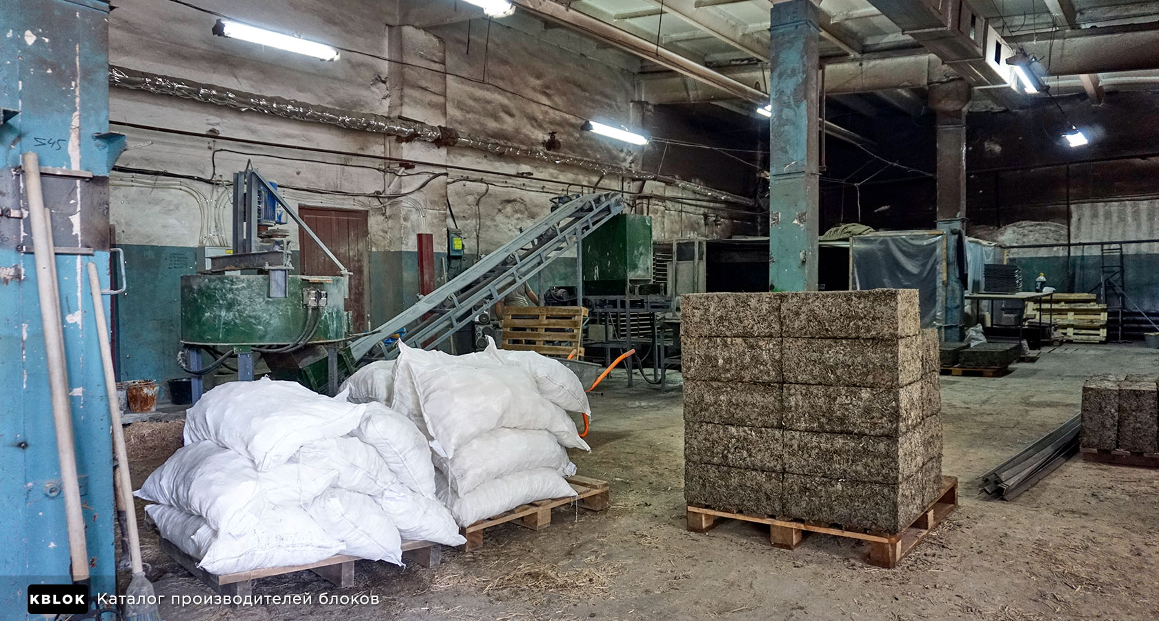 производство арболита в Марий Эл