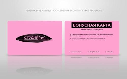 Студия №1 сеть студий наращивания ресниц Москва, Королев, Мытищи
