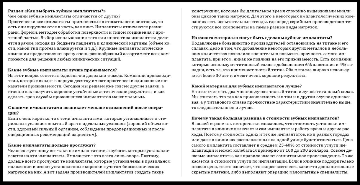 Накаждый вопрос читателя нужно дать емкий иисчерпывающий ответ   SobakaPav.ru