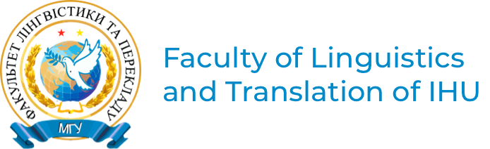 Faculty of Linguistics and Translation