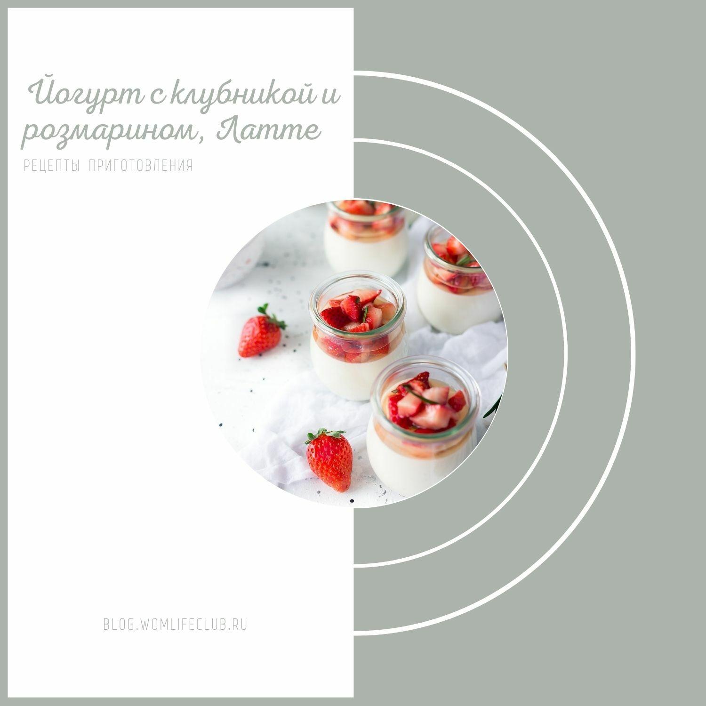 Десерт с клубникой рецепт без выпечки