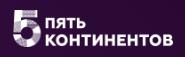 ЖК 5 Континентов Ижевск
