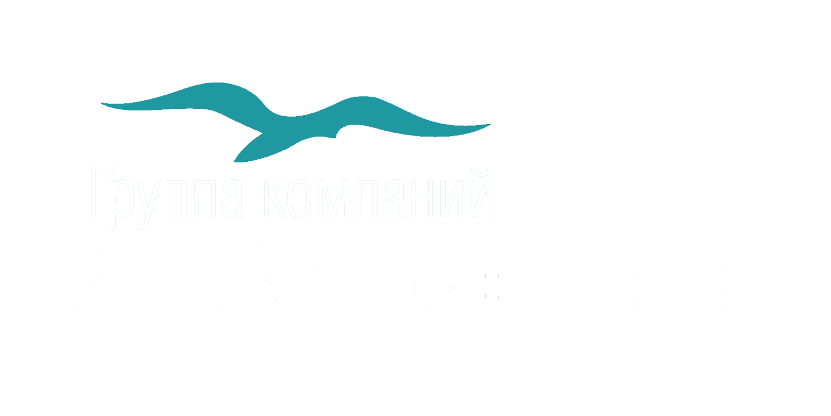 Альбатрос-Прим
