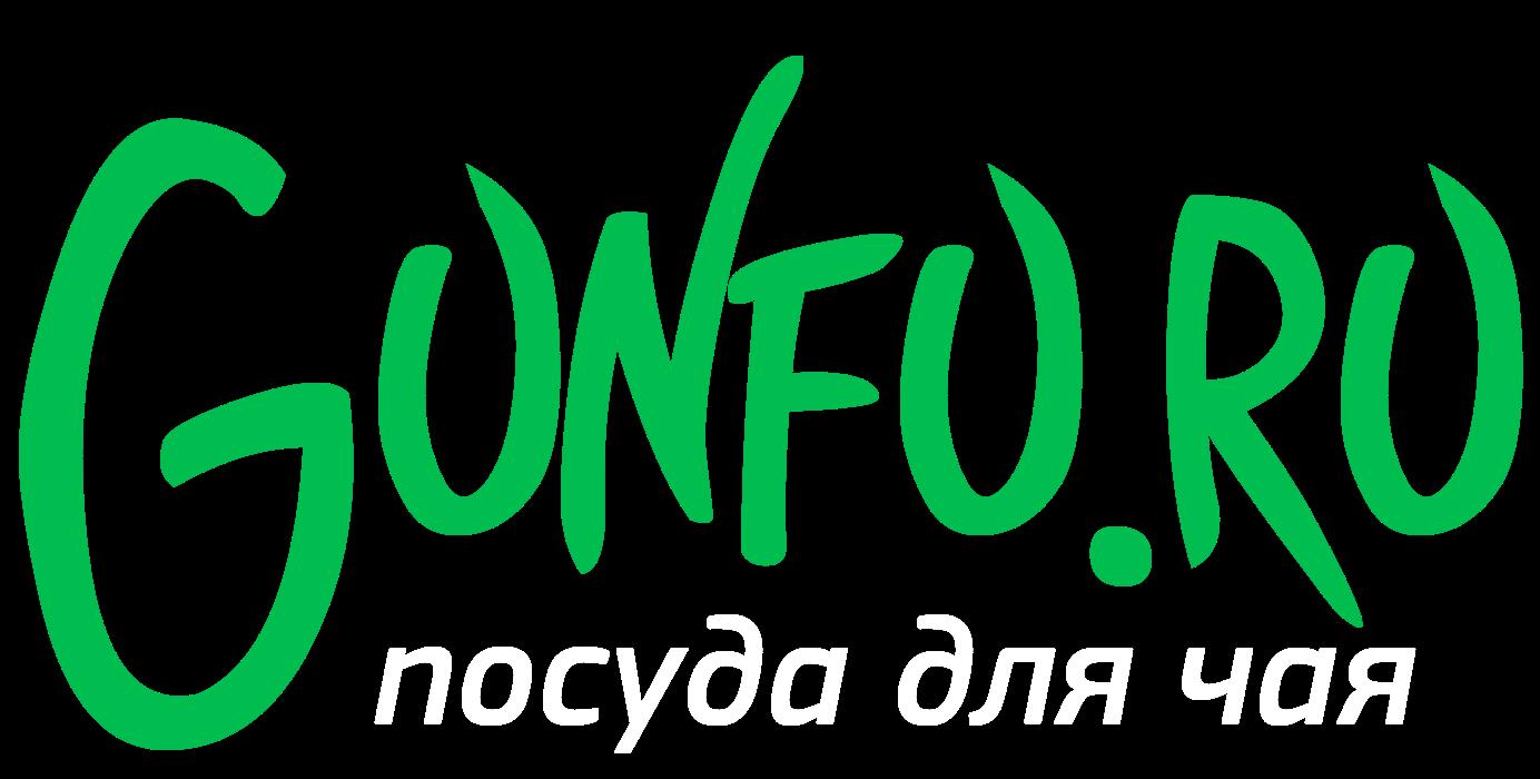 Gunfu.ru | Посуда для чая
