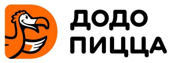 Додо Пицца Тольятти