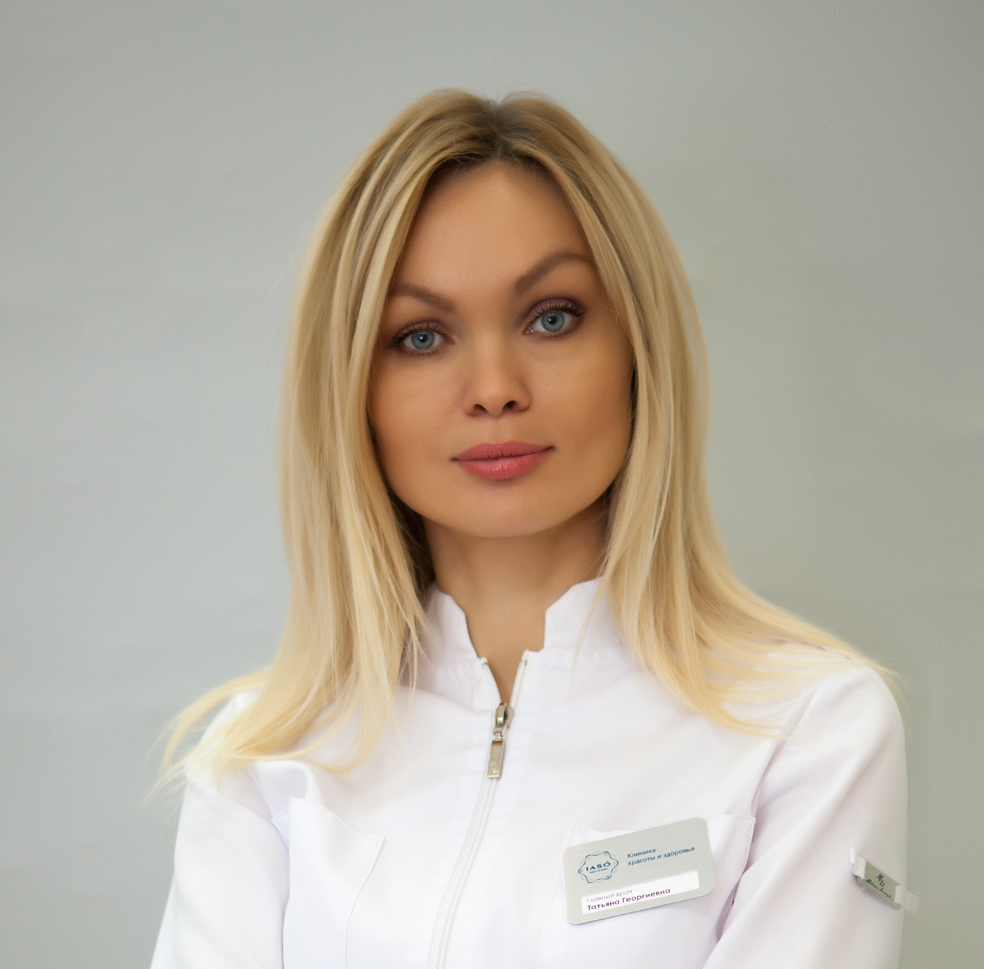 Емельянова Татьяна Георгиевна