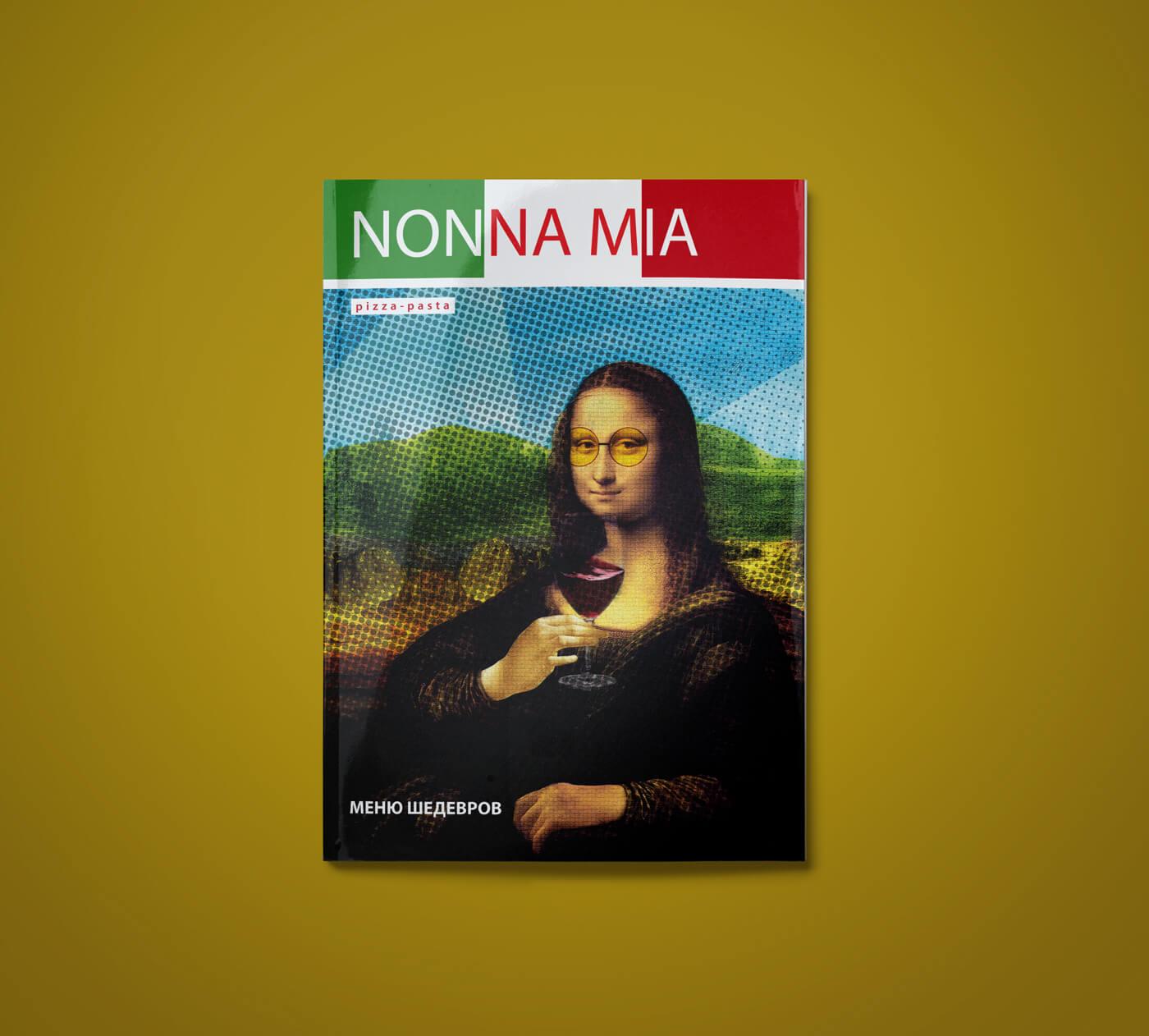 Дизайн обложки – меню шедевров – Итальянский ресторан «Нонна Миа»