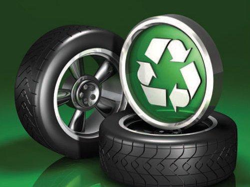 Утилизация колес