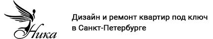 НИКА РЕМОНТ