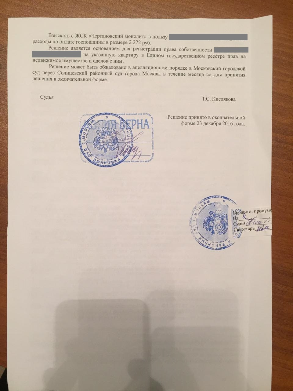 юридическая консультация у метро савеловская