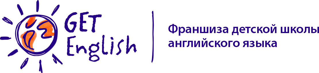 Франшиза центра подготовки к ЕГЭ