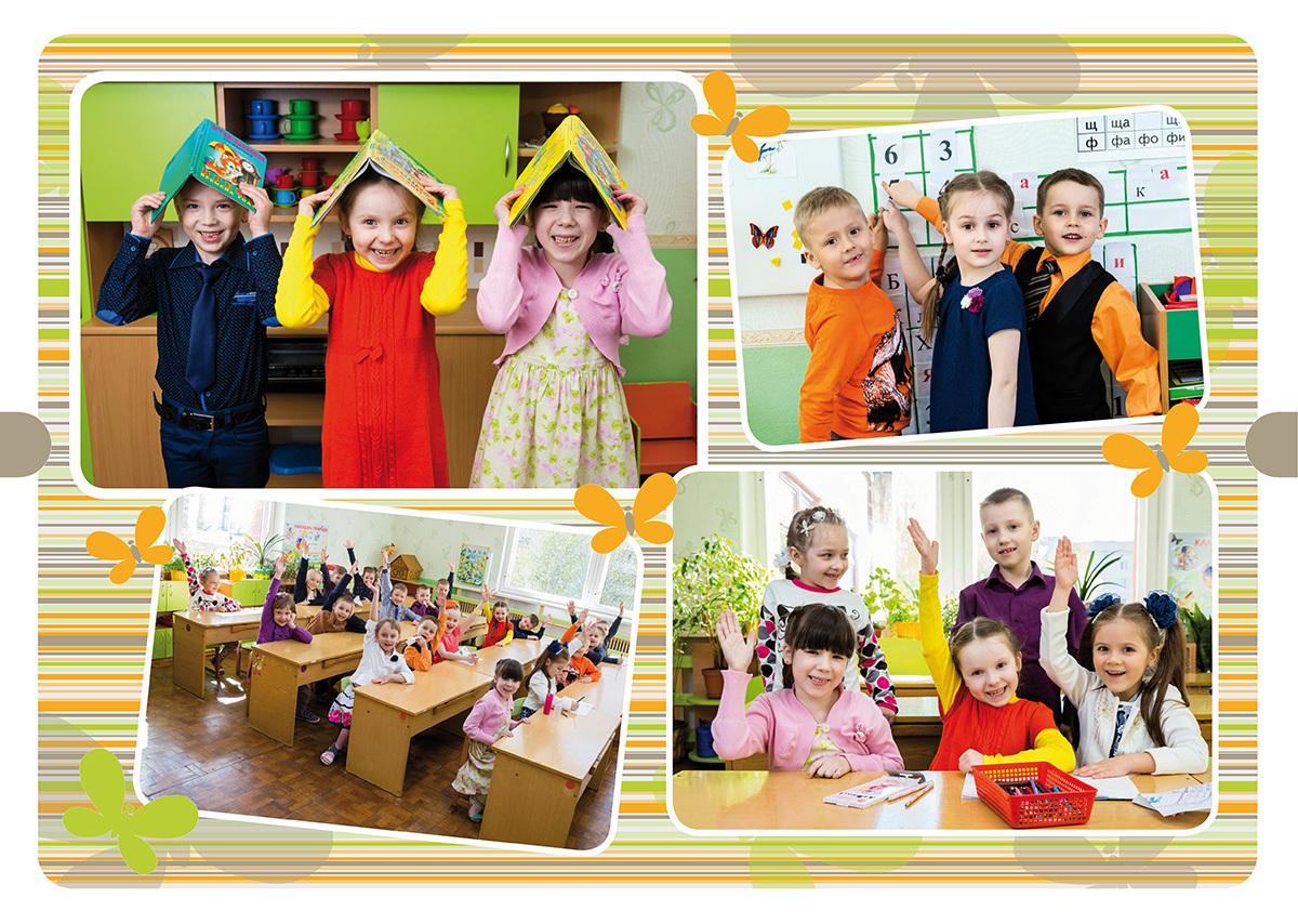 Картинки, картинки для выпускных альбомов детского сада