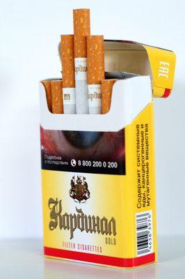 Меридиан табачные изделия где купить дорогие сигареты в москве