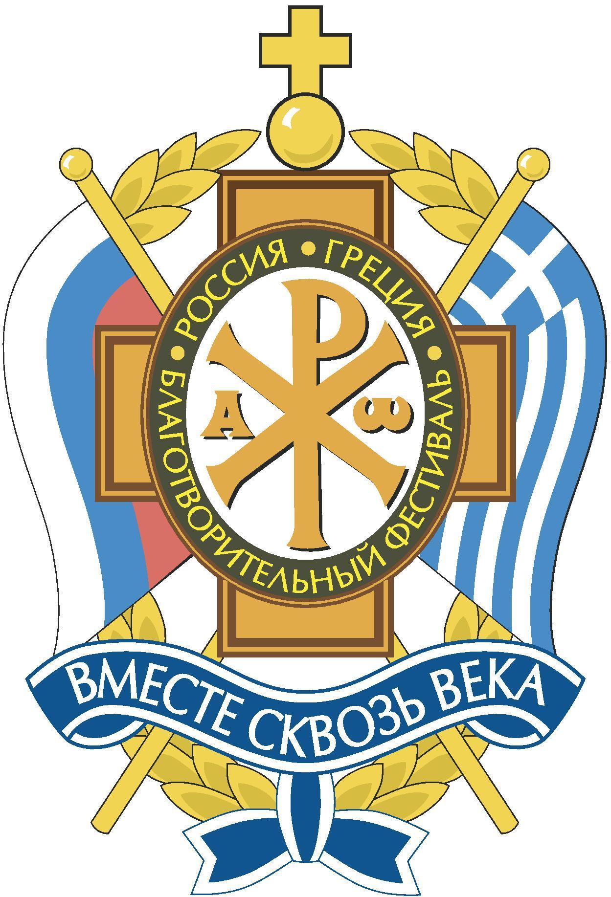 Центр культурного сотрудничества имени Святителя Спиридона