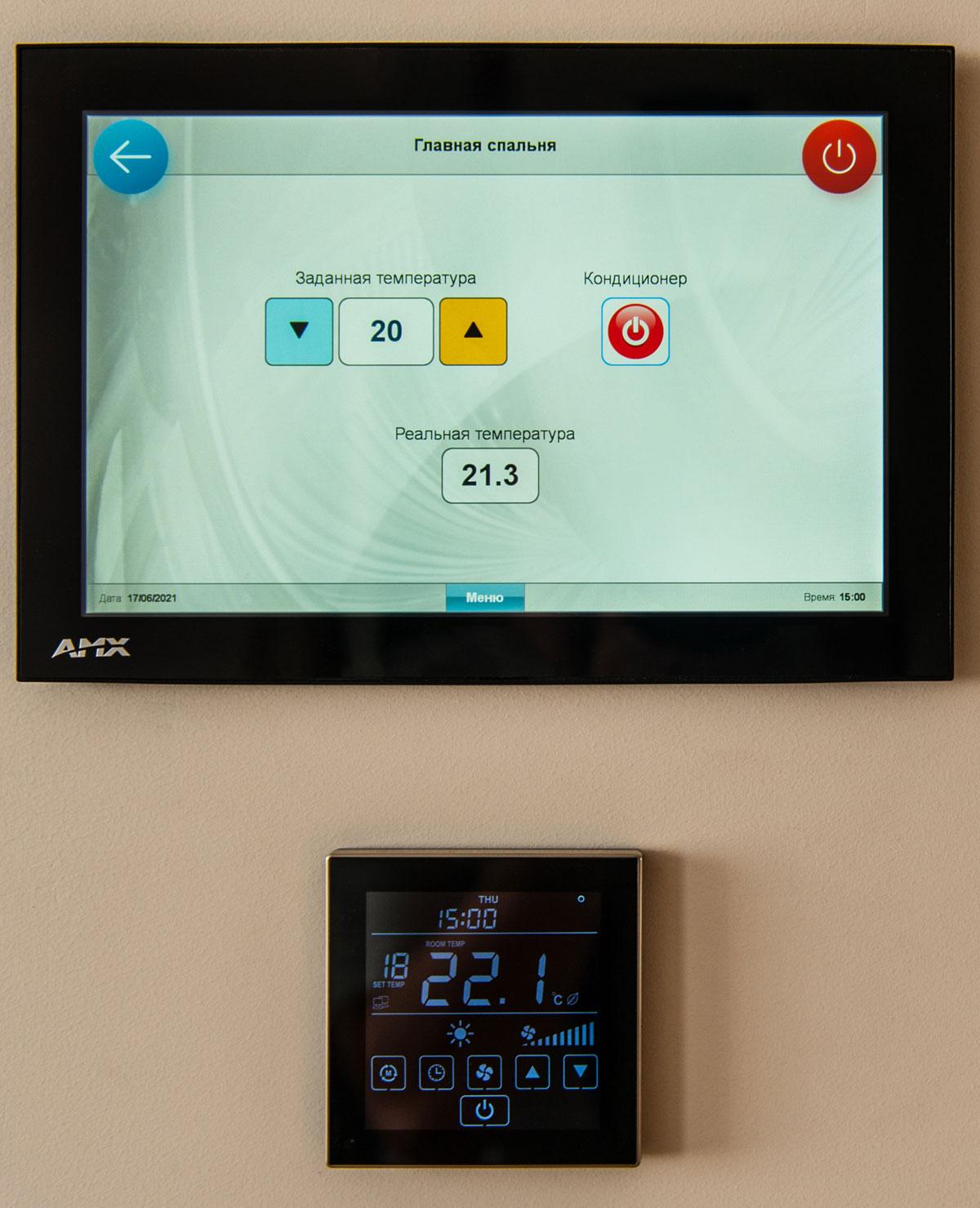 Сенсорная панель управления AMX и термостат Thermokon