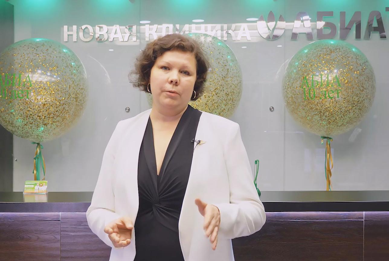 Юлия Геннадьевна Логинова о клинике Абиа
