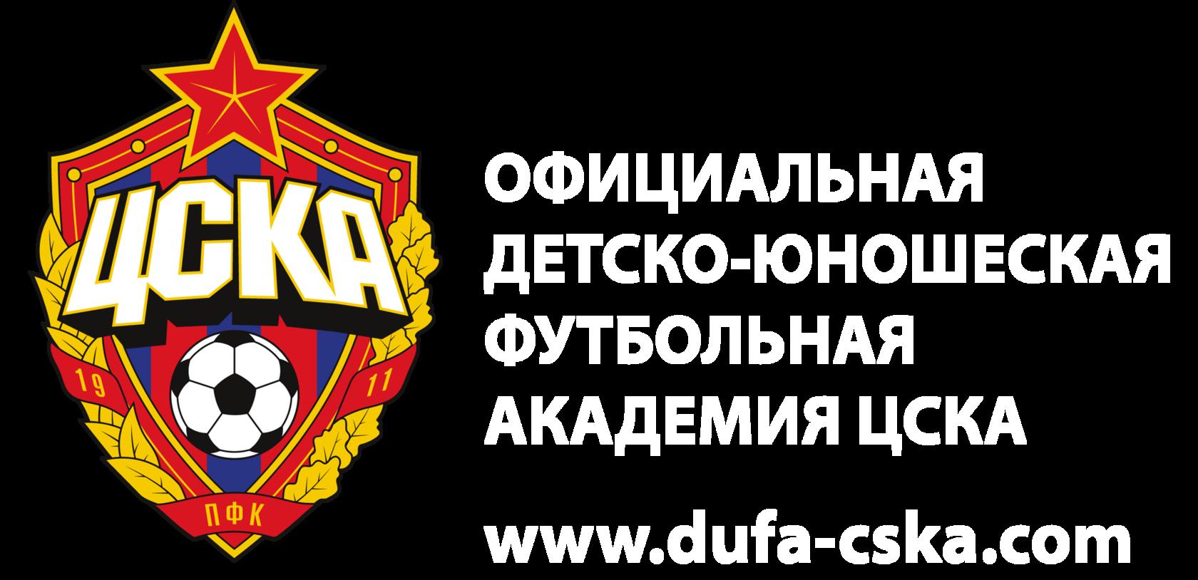 Официальная академия