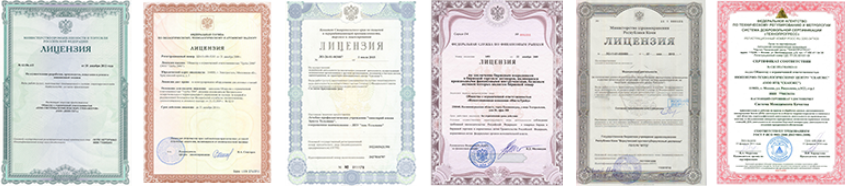 лицензия на займ