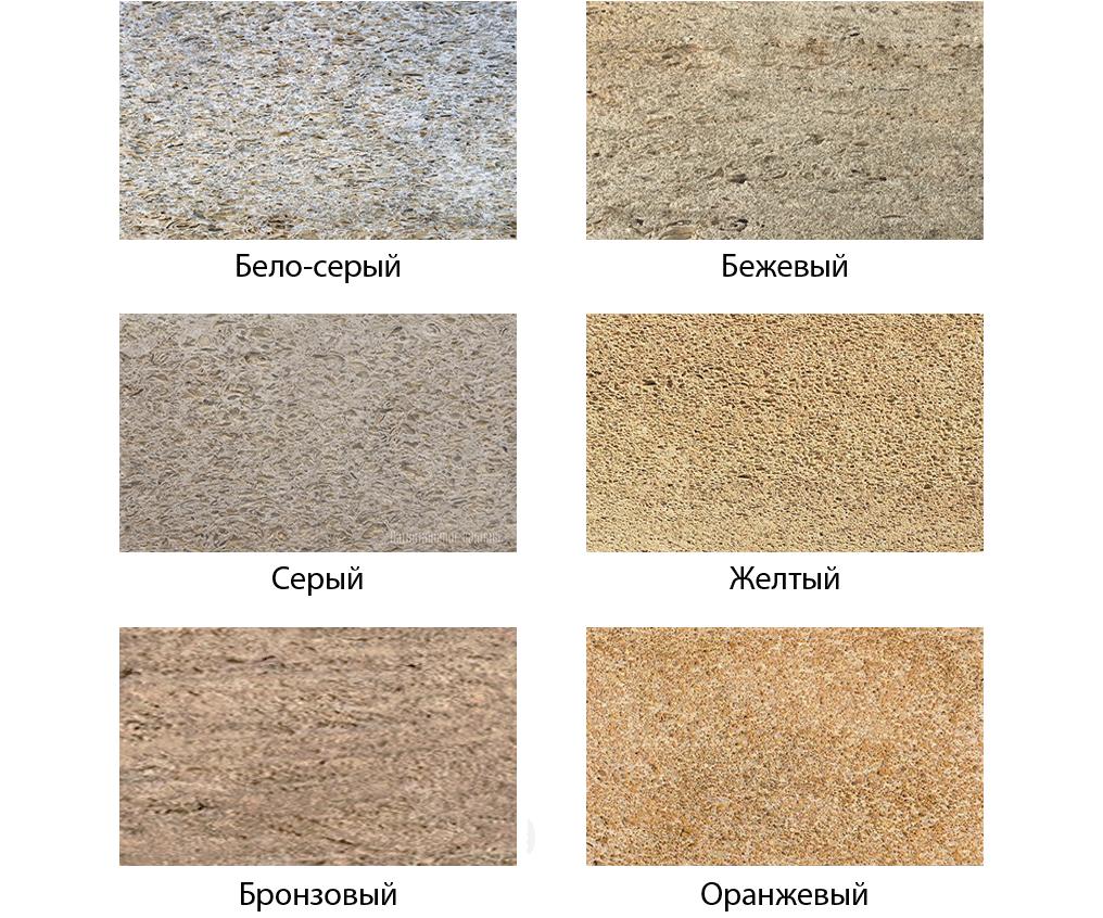 образцы плитки из ракушечника