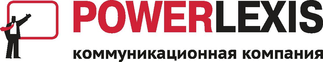 PowerLexis