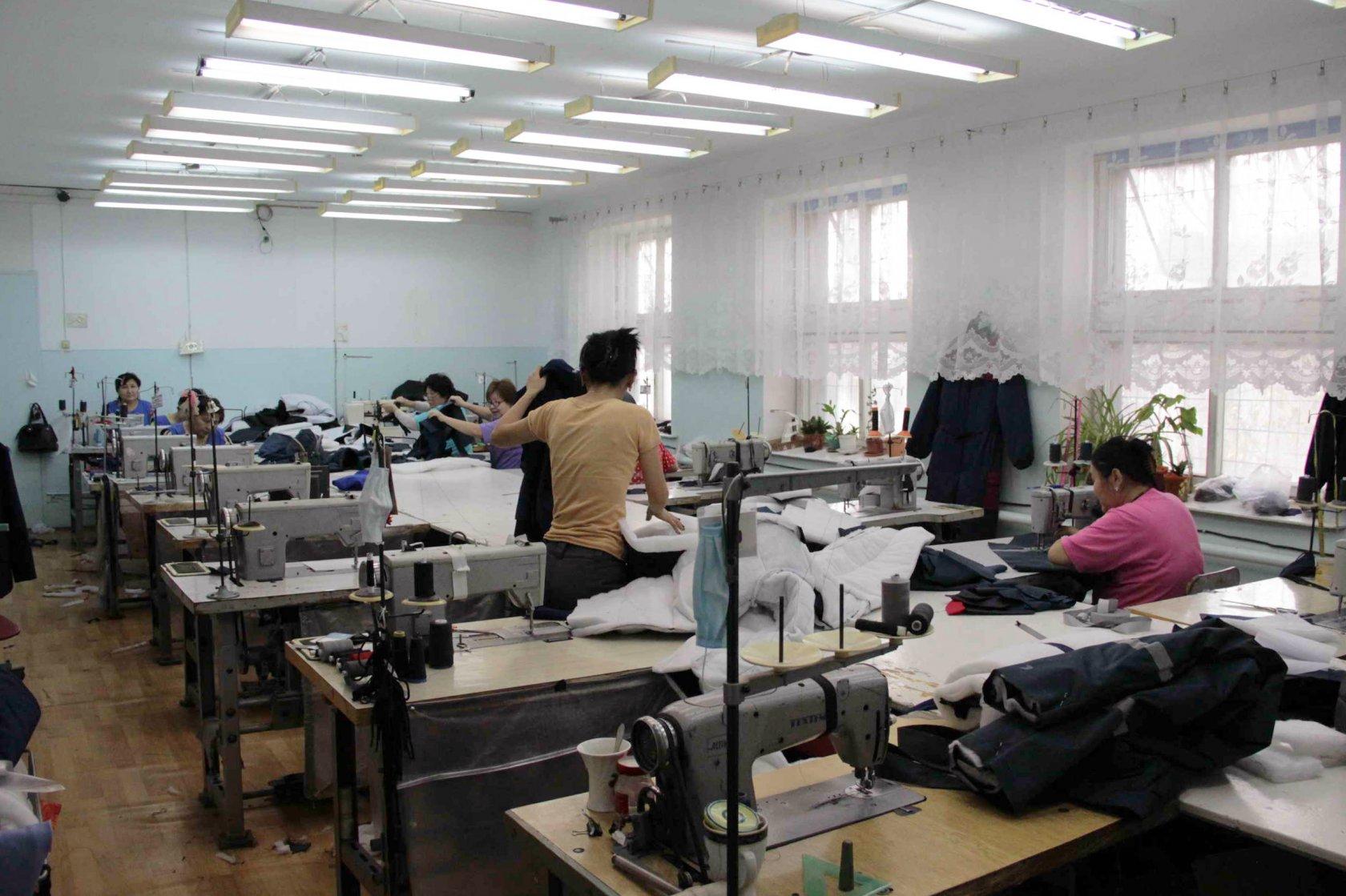 Интернет Магазин Швейной Фабрики Уютный Дом