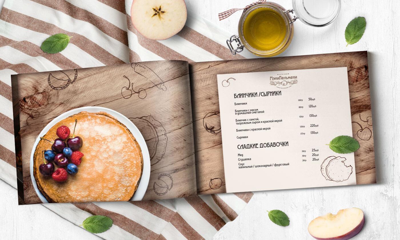 Дизайн меню тесто-кафе «Мэни Пельмени» – десерты
