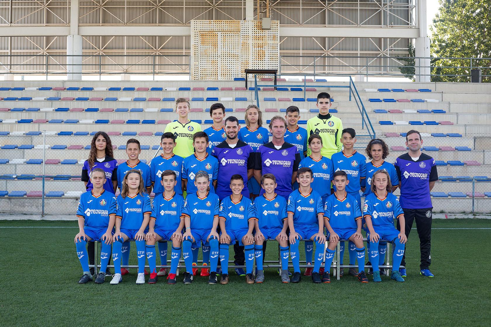 Футбольный клуб детский реал мадрид официальный сайт