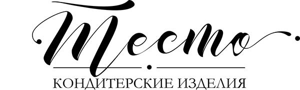 Кондитерская Тесто
