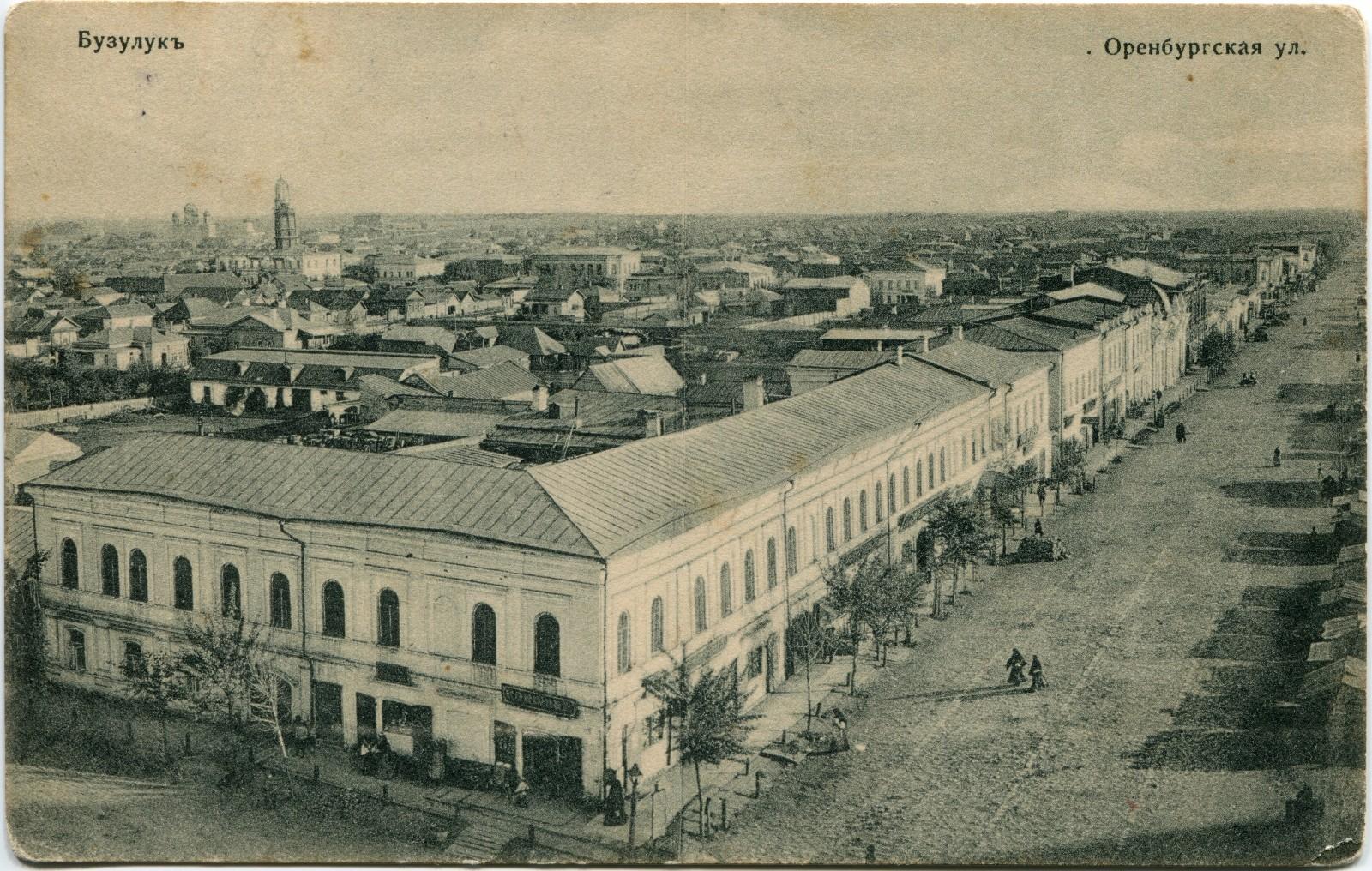 фото бузулук и его старые улицы первом