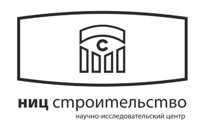 НИЦ Строительство