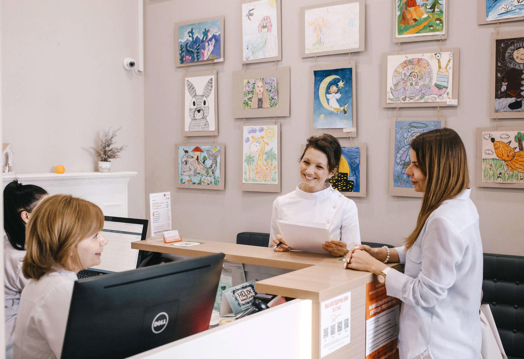 гинекология, гинекологические заболевания, гинекология в Екатеринбурге.