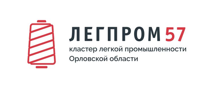Кластер легкой промышленности Орловской области
