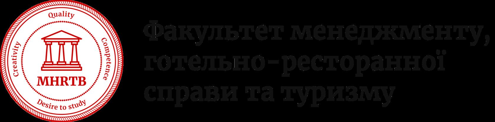 Факультет МГРСтаТ МГУ