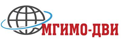МГИМО-ДВИ