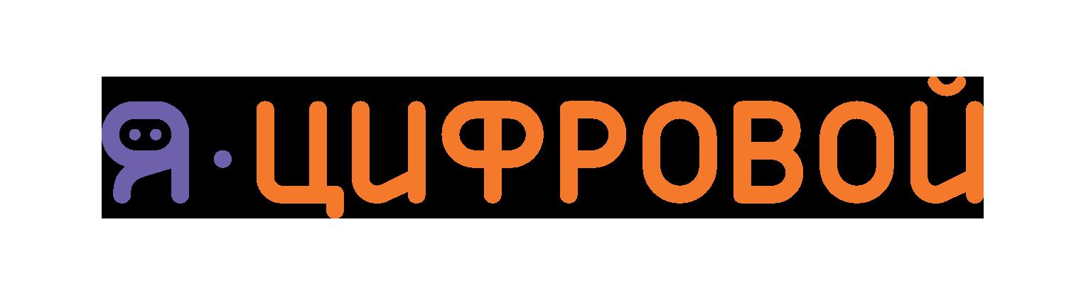 #ЛюдиГоры