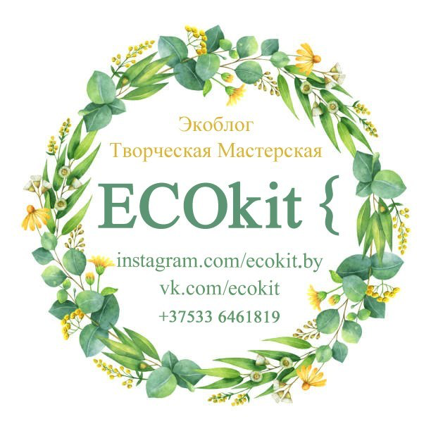 ECOkit.by {