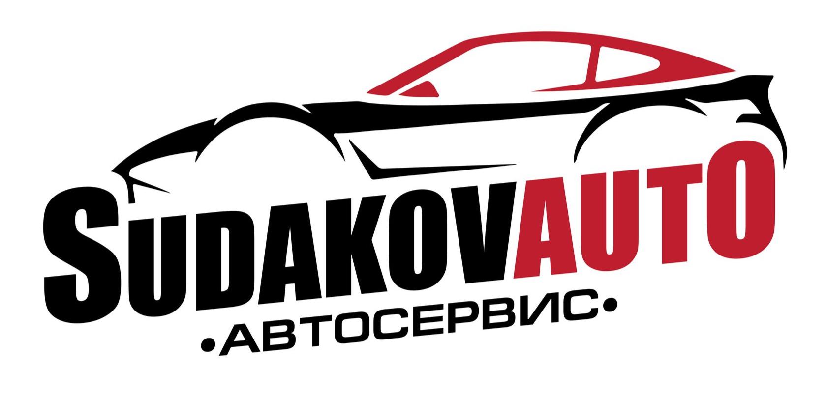 Sudakov Auto
