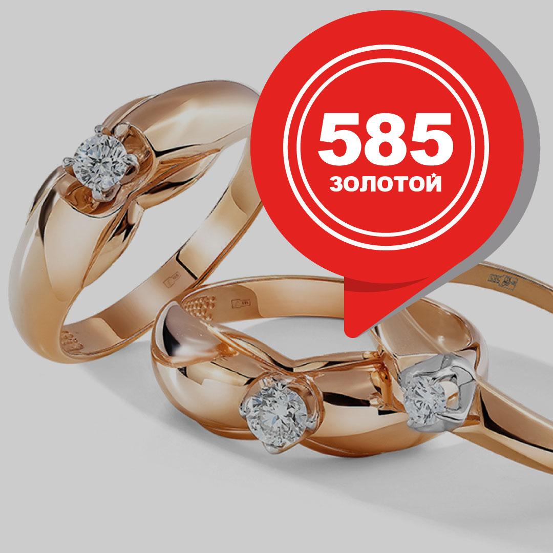 595 Магазин Золото Официальный Сайт Самара