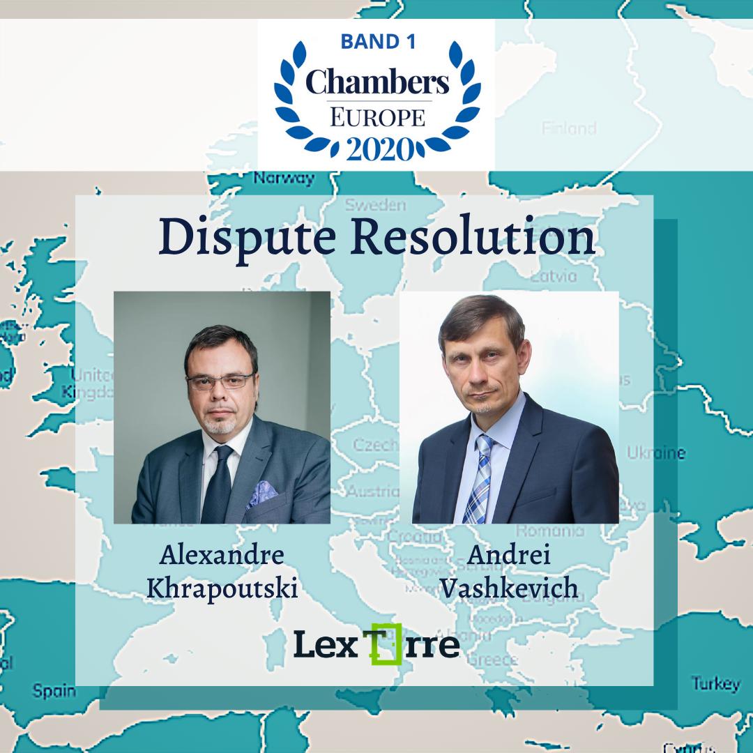 Chambers Europe, Dispute Resolution, Belarus 2020