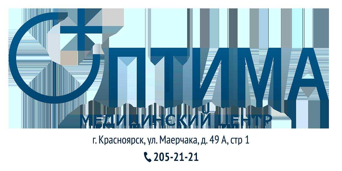 медицинский центр диетологии невский проспект д 55