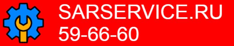 Sarservice.ru