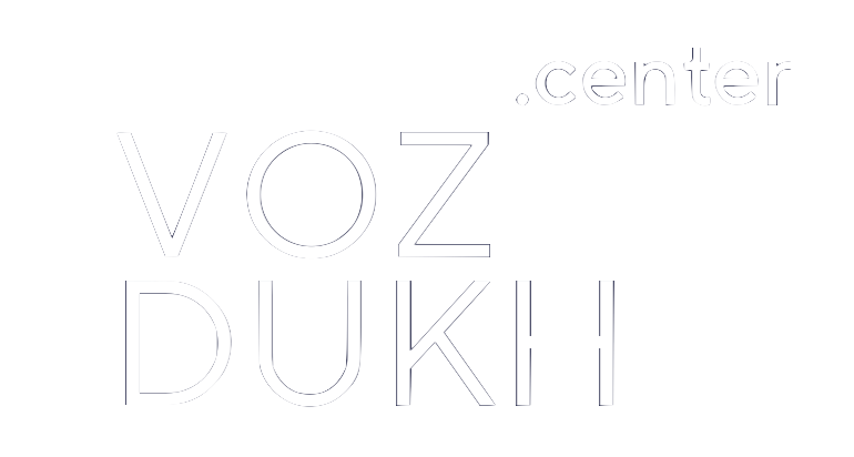VOZDUKH CENTER | ШКОЛА ВОЗДУХА