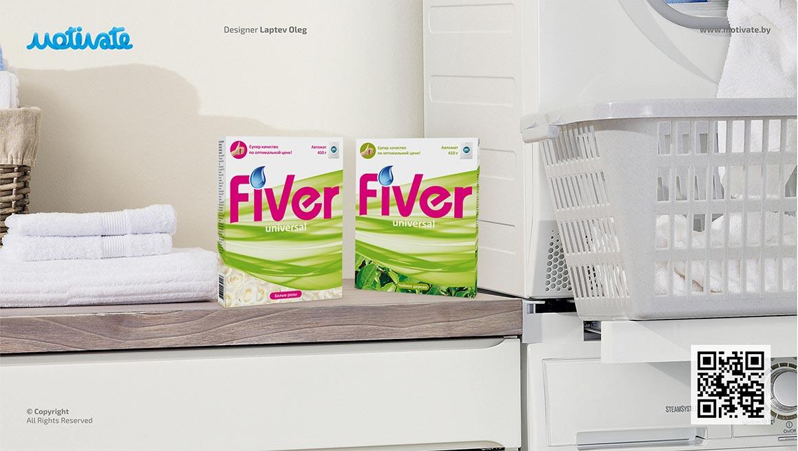 Дизайн упаковок стиральных порошков