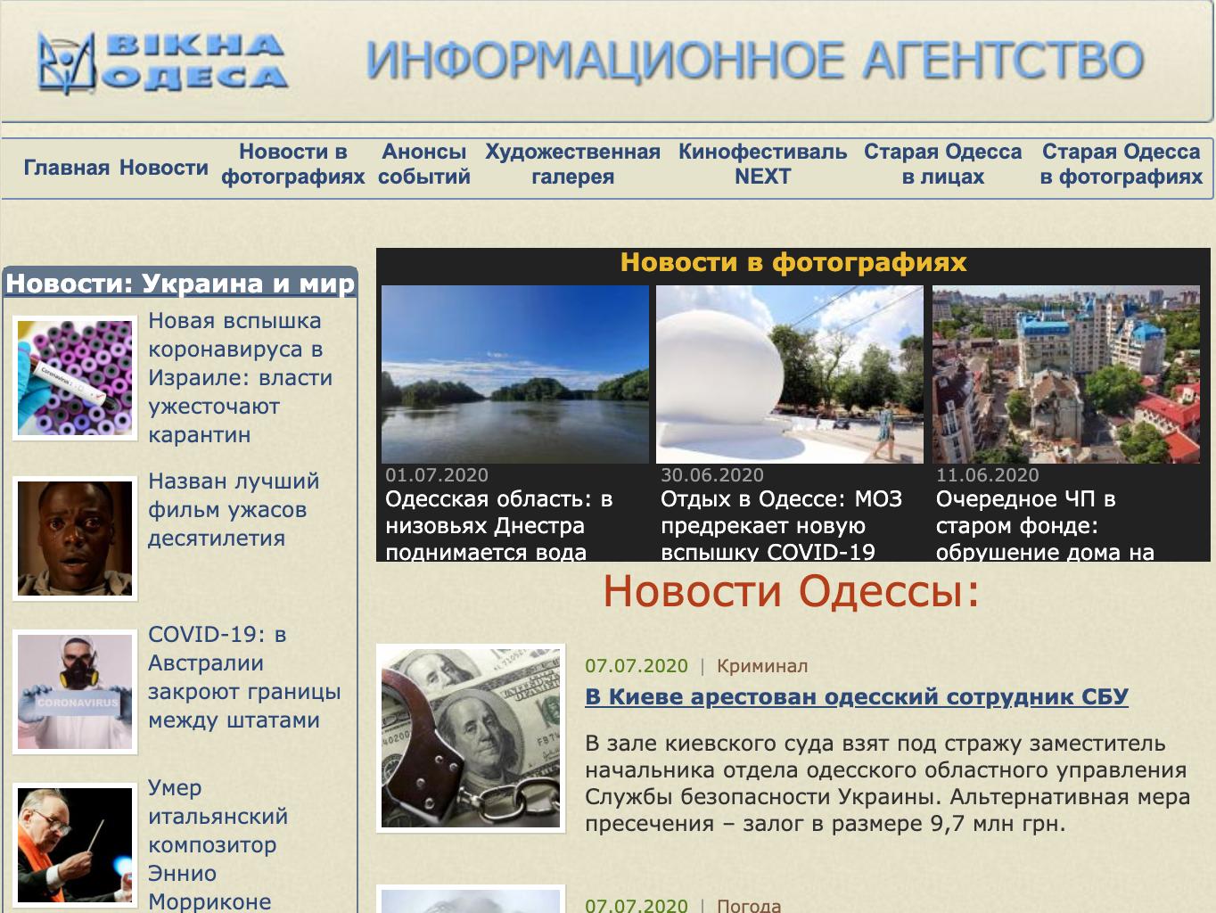Бесплатное размещение статей с ссылками сайт для создания фона